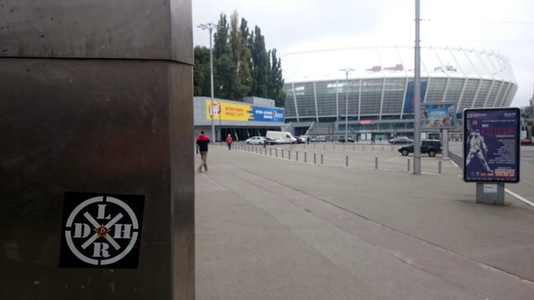 Olympiastadion Kiew, Ukraine