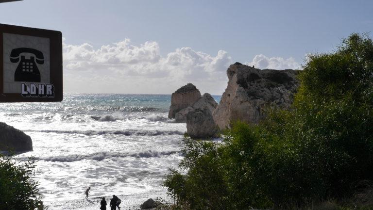 Aphrodite's Rock - Zypern